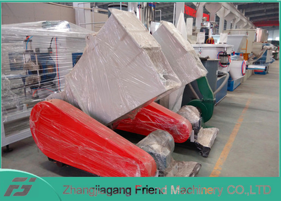 Recycling Plastic Crusher Machine Siemens Brand Motor 300kg Capacity